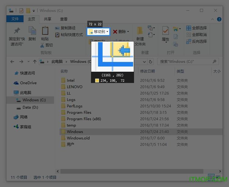 Snipaste v2.5.6 官方版 0