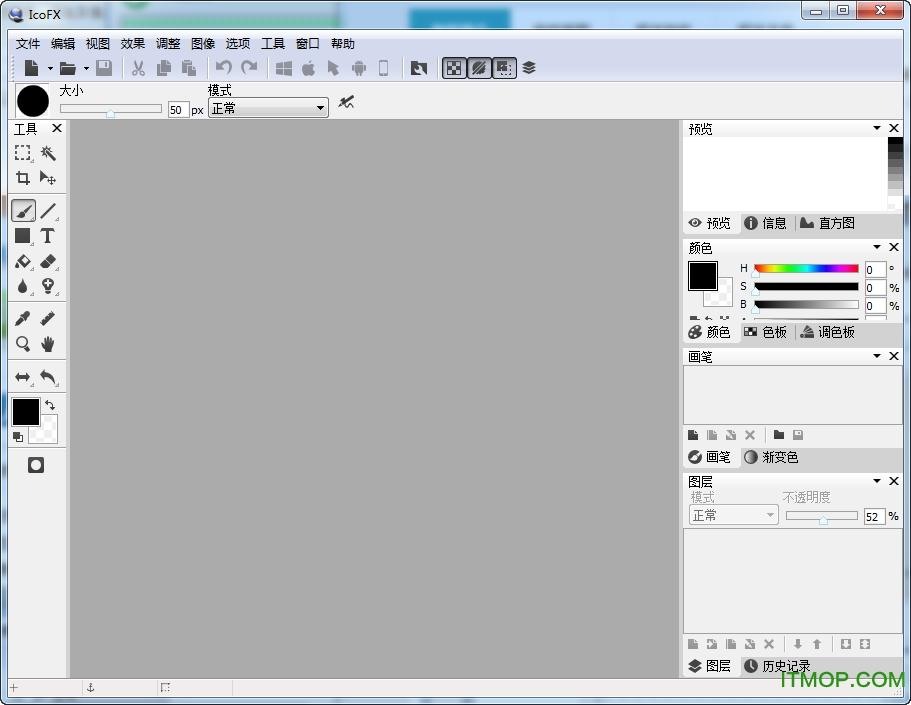 icofx中文版(图标制作软件) v3.6.0.0 绿色破解版 0