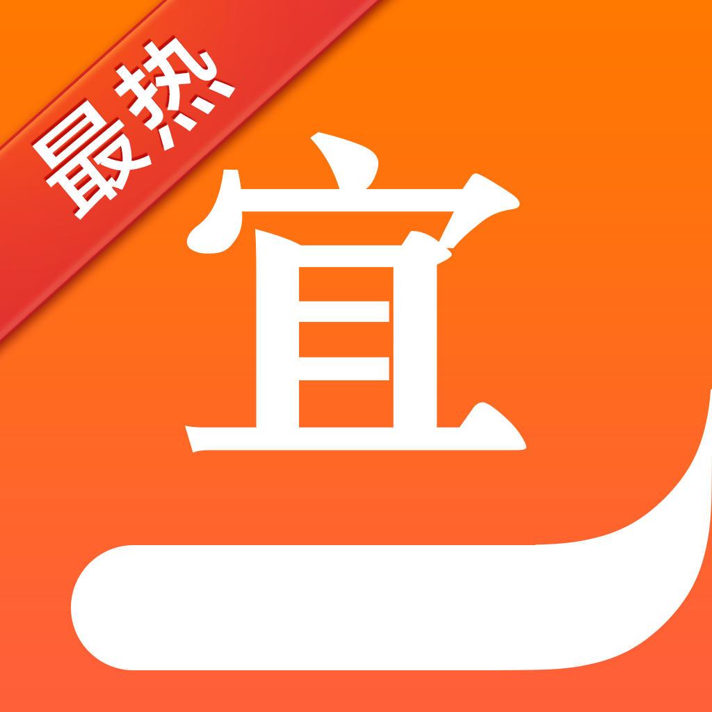 宜搜小说苹果手机版