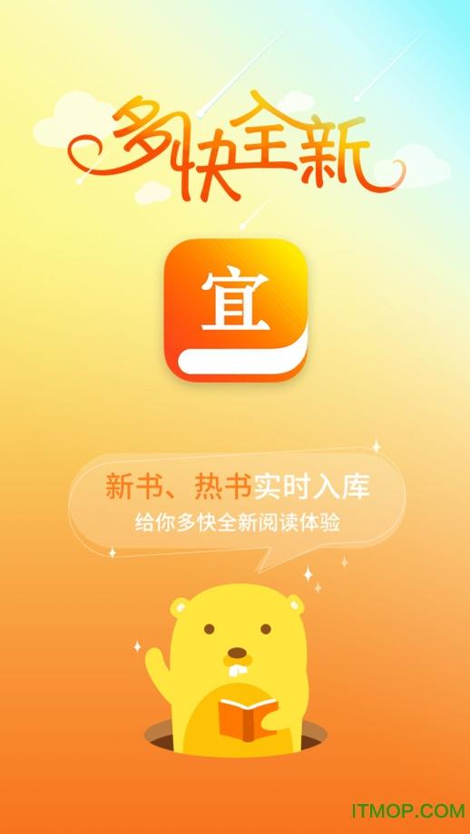 宜搜小�f�O果手�C版 v2.11.4 iPhone越�z版 3