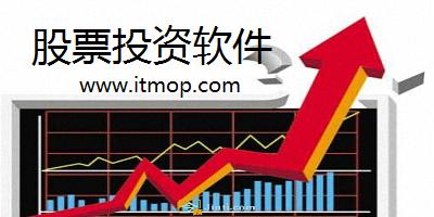 股票投资软件