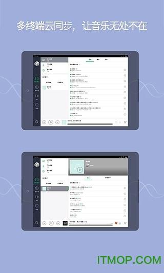 QQ音乐HD绿钻破解版 v4.12.1.4 安卓去广告版 0