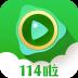 114啦影视app