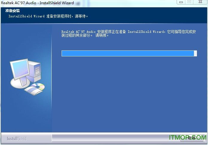 AC97万能声卡驱动 v6.01.6302 官方安装版 0