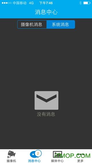 浙江移动和慧眼ios v5.04.004 官方iphone版 0