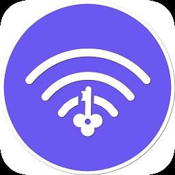 wifi万能密码神器手机版