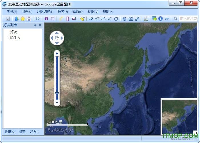 奥维互动地图浏览器vip破解版 v6.1.5 最新修改电脑版 0