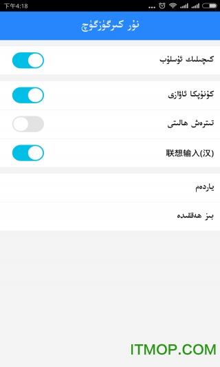 nur kirguzguq苹果版 v1.6 iphone手机越狱版 0