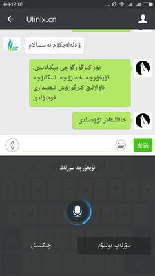 nur kirguzguch iphone v1.6 ios手机越狱版 0