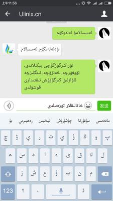 nur kirguzguch iphone v1.6 ios手机越狱版 1