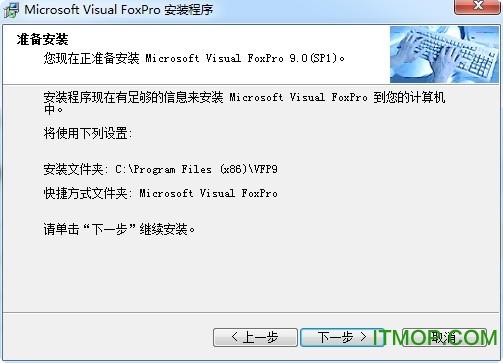 microsoft visual foxpro 9.0 v9.0 龙8国际娱乐long8.cc 0