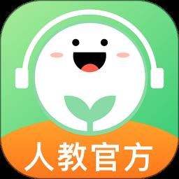 人教口语app苹果版