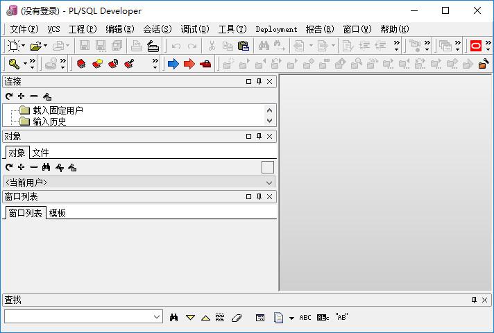 plsql developer 11 破解版 v11.0.6 32位/64位�h化版 0