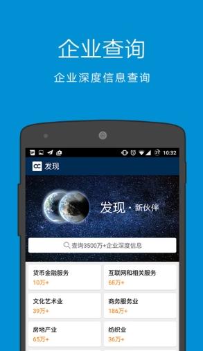 名片全能王电脑版 v7.80.1.20210324 官方版 0