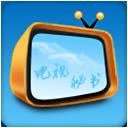 电视秘书客户端(电视遥控器)