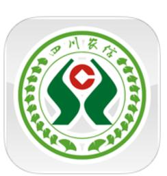 四川农村商业银行app