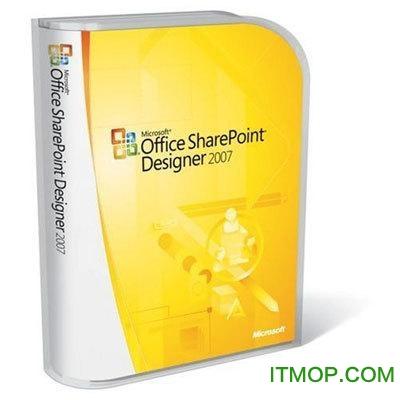 sharepoint designer2007 64位/32位 官方绿色简体中文版 0
