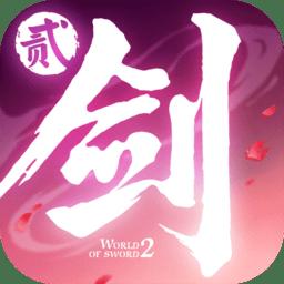玄幻小说免费阅读器