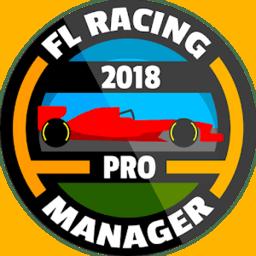 f1赛车经理2018