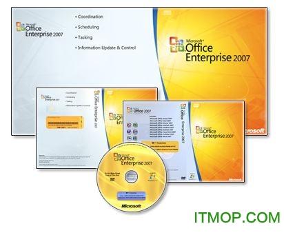 Microsoft Office Enterprise 2007 官方��w中文正式破解版 0