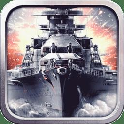 大海战世界变态版