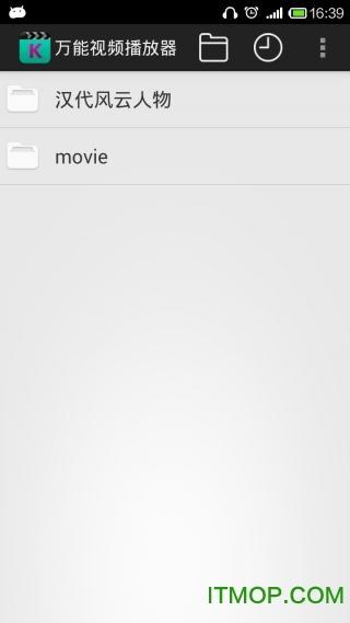 老k万能视频播放器 v6.3.5 安卓版 0