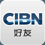 CIBN好友TV版