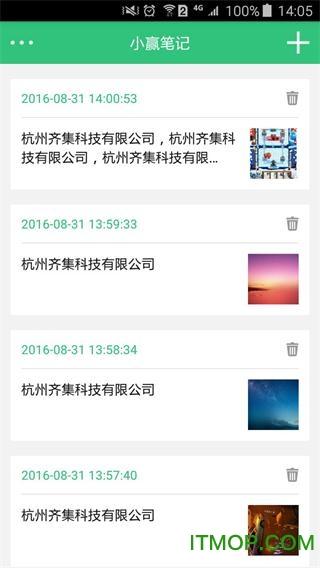 小赢笔记app v1.0  安卓版 2