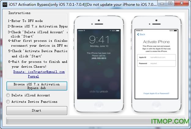 苹果ID解锁平台软件 v2017 龙8娱乐平台 0