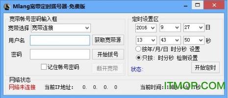 mlang���Ф�r�芴�器 v1.0 免�M版 0