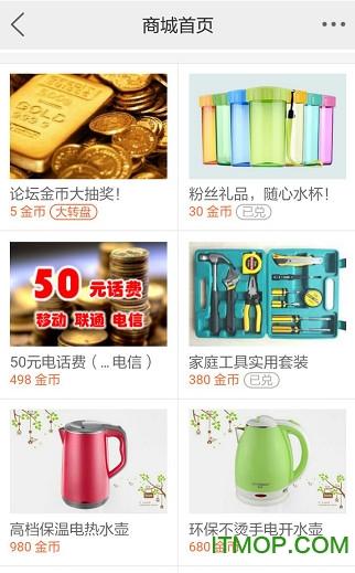 河南信阳论坛手机版 v1.5.1 官网安卓版 0