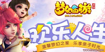 梦幻西游手游有几个版本_梦幻西游手游所有版本大全