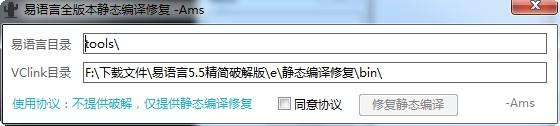 易语言5.5静态编译器.itmop.com