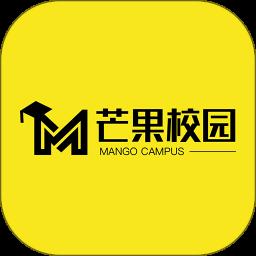 芒果校园手机客户端