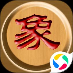 秋水中国象棋单机版