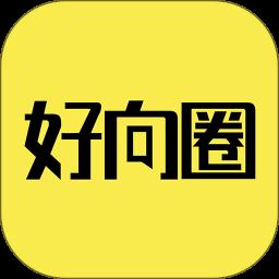 橙乐app