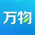 万物app