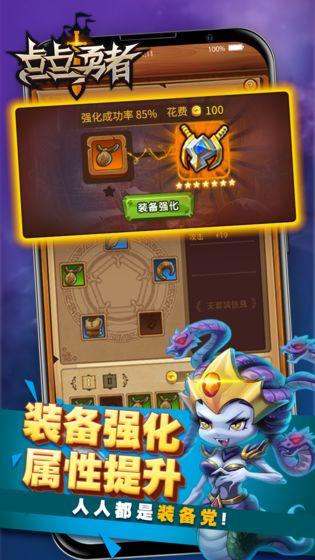 盛世棋牌游戏 v1.0 最新版 0