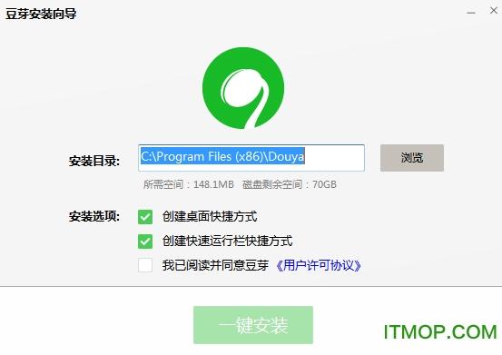 苏宁豆芽 v5.28.0.0 官方电脑版 0