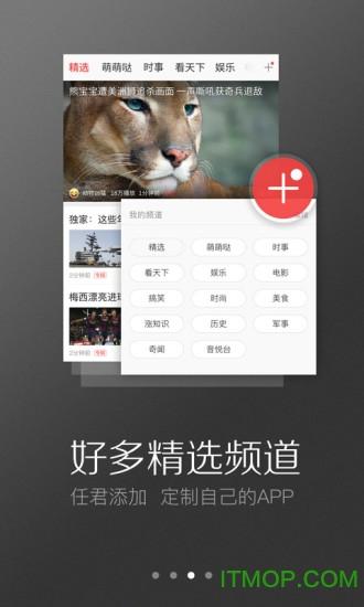 凤凰视频老版本 v7.6.1 安卓版 1
