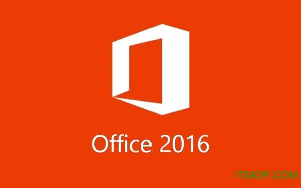Microsoft Office 2016 官方免�M完整版 0
