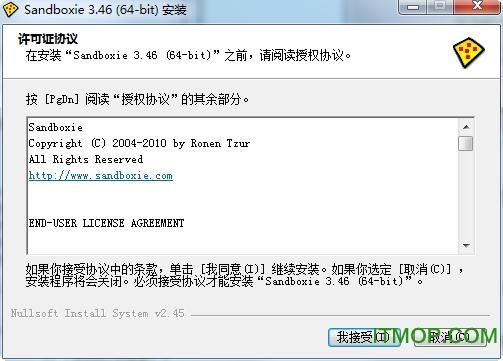沙盘Sandboxie Control直装版64位 v5.28.0 中文破解版 0