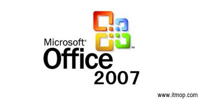 office2007中文版_office2007官方下�d免�M完整版