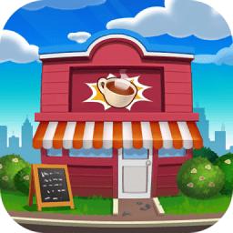 花式咖啡厅无限星星破解版v1.0.2 安卓版