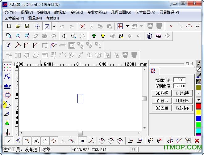 JDPaint(北京精雕加工软件) v5.19 绿色版 0