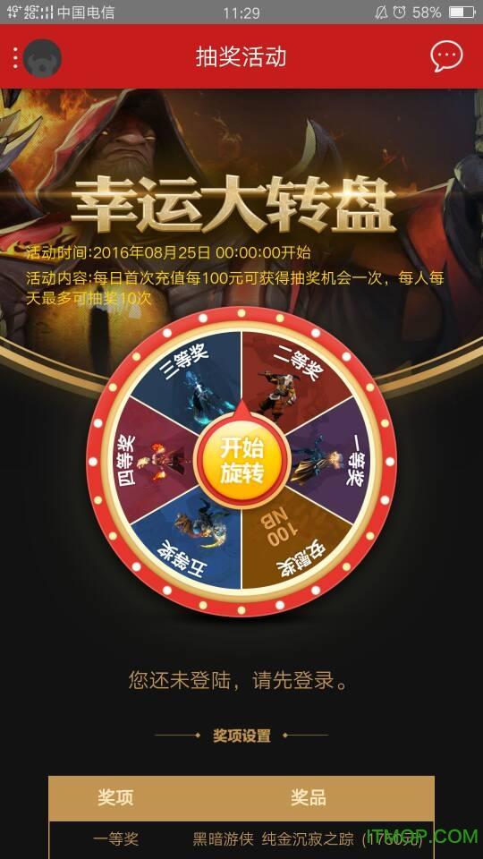 牛竞技ios版 v1.0 iPhone版 3