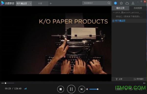 迅雷影音vip破解去广告版 v5.1.31 精简优化版 0