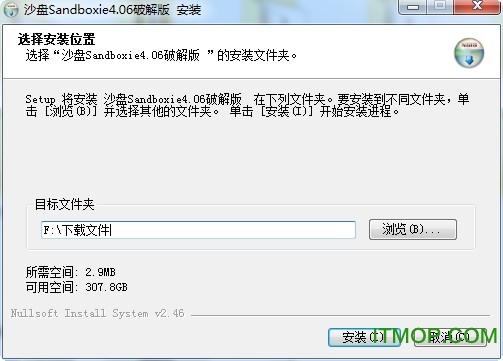 沙盘4.06破解版.itmop.com