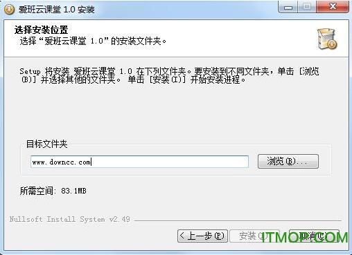 爱班云课堂 v1.1 官方版 0
