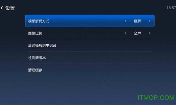 魔力万能播放器tv版 v2.8.19.92 安卓版 2